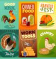 farm cards set vector image