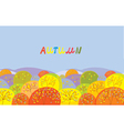 Autumn trees banner vector image