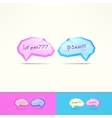 Brains conflict Psychology conflict and dialogue vector image