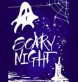 scary night halloween card vector image