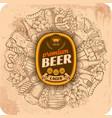 Beermat template vector image vector image