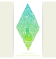Abstract Ornament Alchemical Bottle vector image