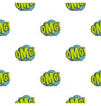 Omg comic book explosion pattern seamless vector image