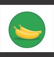 fresh banana cartoon rounded vector image