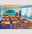 school or university classroom cartoon vector image