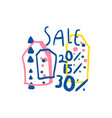 sale 15 20 30 percent off logo template special vector image