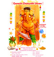Ganesh Chaturthi event competition banner vector image