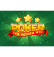 logo text poker and gold star for ui game element vector image