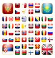 European continent app icon vector image
