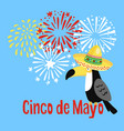 mexican cinco de mayo greeting card party vector image