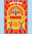 circus show welcome poster vector image