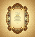 Advertising banner in vintage style vector image