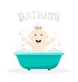 Baby bathing bath vector image