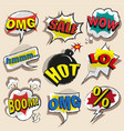 pop art comic speech bubble set with vector image