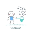 translator catches a fish net letters vector image vector image