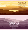 set of mountain landscapes vector image