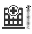 clinic building icon with work bonus vector image
