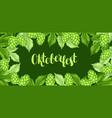 Green hops with leaf oktoberfest beer festival vector image