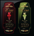 good quality wine labels vector image