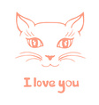 KittyCat2 vector image