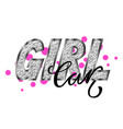 girl car glamorous graffiti vector image