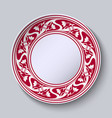 decorative plate with empty space in the center vector image