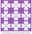 Heart seamless background pattern flat design vector image