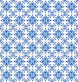 Traditional ornate portuguese tiles azulejos vector image