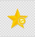 star icon refresh icon vector image