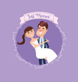 couple married with branch and ribbon design vector image