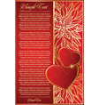 valentine card with floral pattern vector image