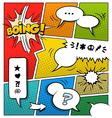 Comic Color Stripes Template2 vector image