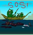 cartoon cute frog vector image