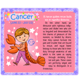 Cancer Zodiac kid vector image