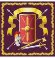 roman armament vector image