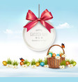 Holiday Easter background with eggs in a basket vector image
