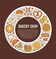 bakery confectionery poster template food vector image