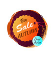 big sale autumn best choice vector image