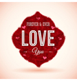 Fluffy icon for Your romantic design vector image