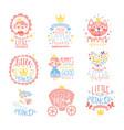 little princess set of prints for infant girls vector image