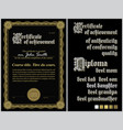 black and gold certificate template guilloche vector image