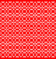 scandinavian pattern seampless vector image
