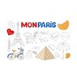 Paris icons set vector image