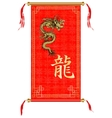 Asian scroll red with gold ornaments and dragon vector image
