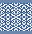 arabic ornamental background - seamless persian vector image