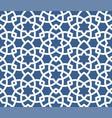 arabic ornamental background - seamless persian vector image