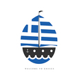 Boat with greek flag on white background vector image