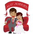 just Marrie vector image