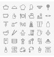 Kitchen Utensils Line Art Design Icons Big Set vector image