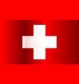 swiss flag vector image